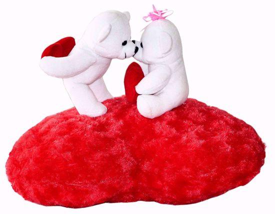 Teddies on Heart,teddy bear with heart online