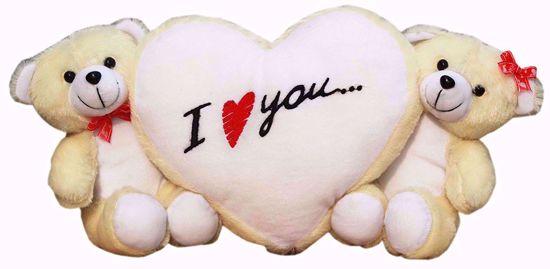 I Love You Teddies Cream 35*20cm, i love you teddies online