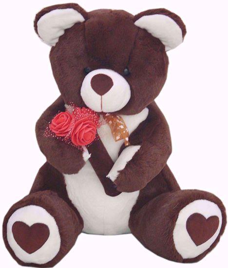 Teddy Bear Chocolate Brown 40 CMS,dark chocolate brown hair online