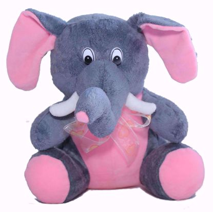 Elephant (Gray) - bj301, cute elephant online