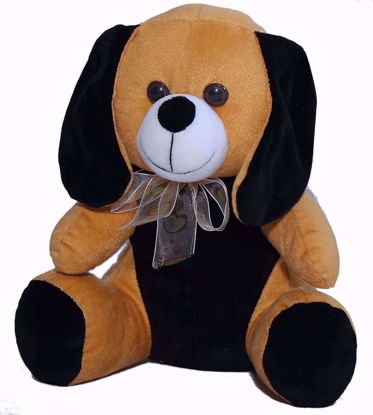 Dog (Brown) - BJ601, dog for kids online