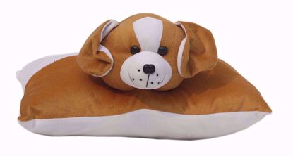 "Baby Pillow ""Brown Dog"" 40cms - bj1121,brown dog pillow pet online"