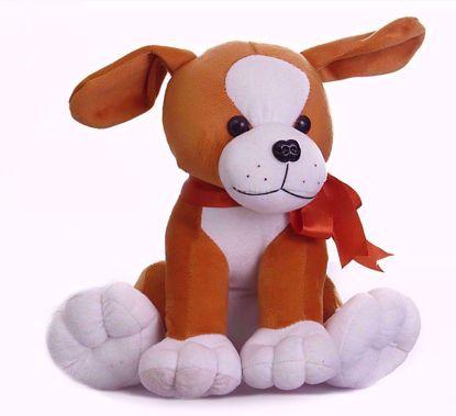 cute dog-25cm,a cute dog online