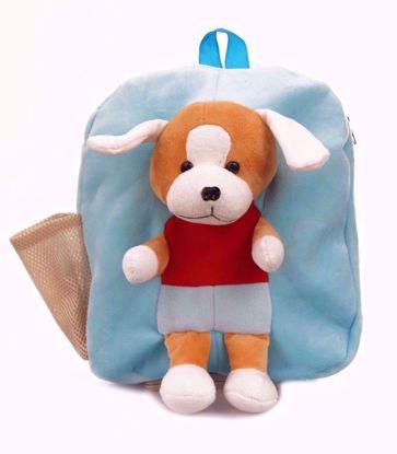 Dress Dog Bag-blue,baby kids bag online