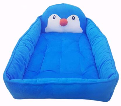 Penguin Bed With Baby Mosquito Net (Blue),mosquito net price online