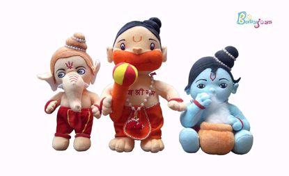 Picture of Krishna,Ganesha,hanuman
