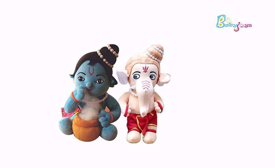 Picture of Krishna ji & Ganesh Ji