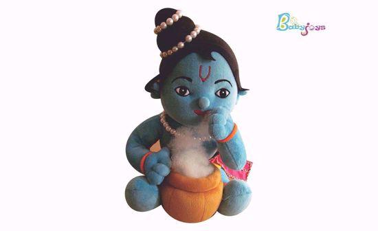 Picture of krishna ji
