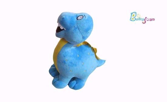 Picture of dinosaur blue small