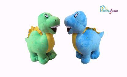 Picture of Dinosaur Combo (Multi)