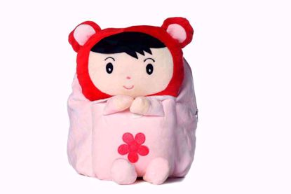Puffy Bag Pink