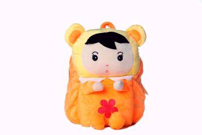 Puffy Bag Orange