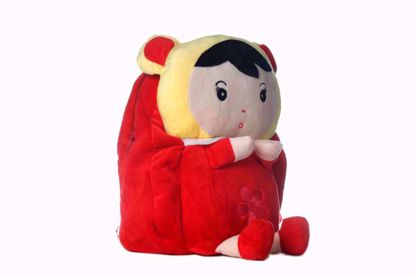 Puffy Bag Red