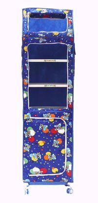 Baby Toy Box Bear Blue 7 Tray