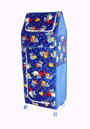 Baby Almirah Toy Box Bear Blue 5 tray