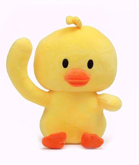 Baby Cutie Duck Yellow