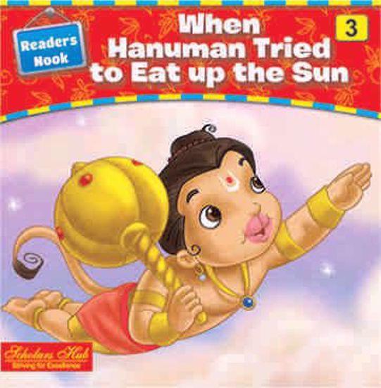 When Hanuman tried to Sun