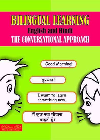 Bilingual Learning  Book