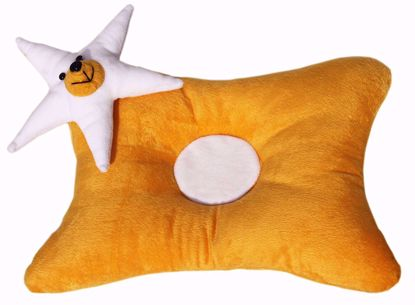 Picture of Star Pillow (yellow)