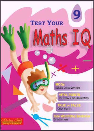 Maths IQ Nine