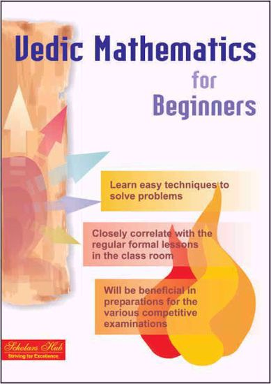Vedic Mathematics For Beginners Book
