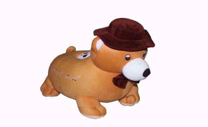 Baby Sofa Dog Brown