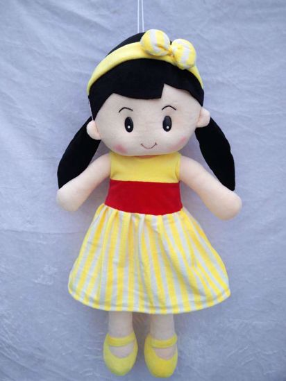 Picture of Rag Doll Yellow 80 cm
