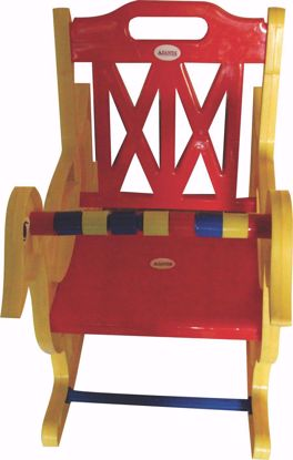Picture of Rocking Chair -Yellow