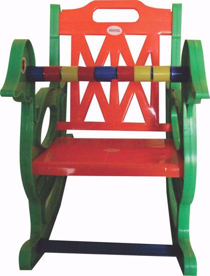 Baby Rocking Chair - Green & Orange,high chaironine
