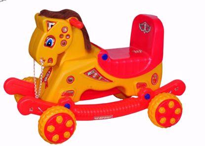 MUSICAL BABY RIDER -Yellow & RedMUSICAL BABY RIDER -Yellow & Red, musical baby rider online