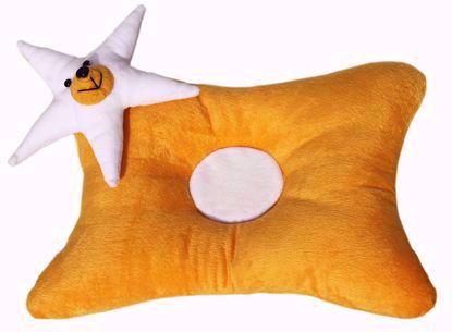 Star Pillow Yellow