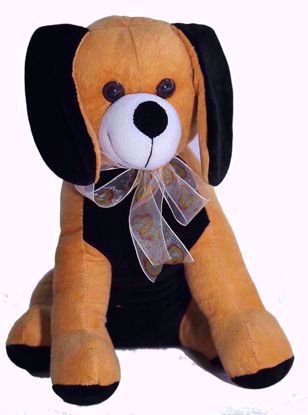 Brown Dog 25Cms