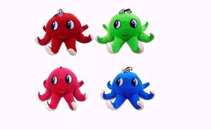 octopus-23-cm