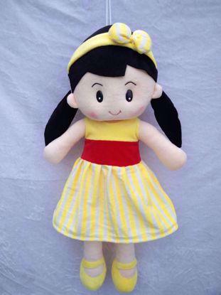 Rag Doll 40cm -Yellow
