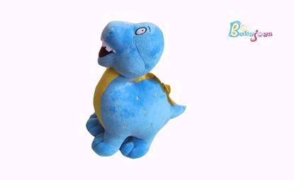 dinosaur-blue-small