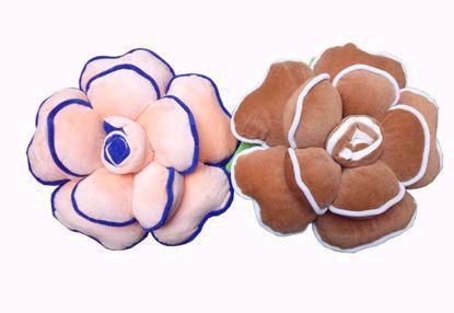 flower-pillow-peach-brown