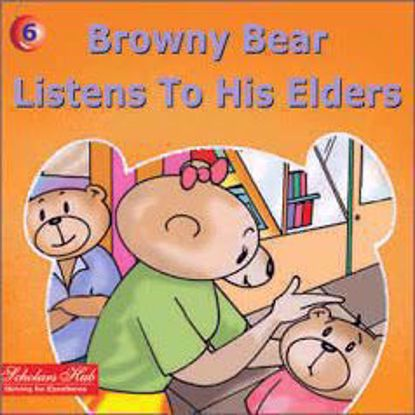 browny-bear-listens-to