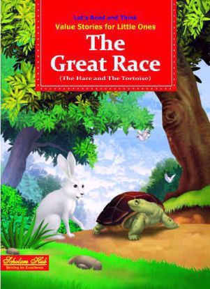 the-great-race