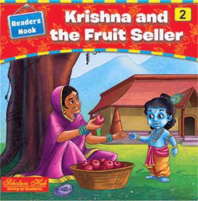 Krishna And The Fruit