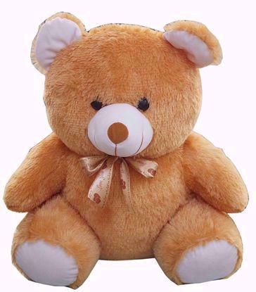 Teddy Bear Ribbon - Brown