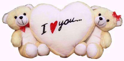 i-love-you-teddies