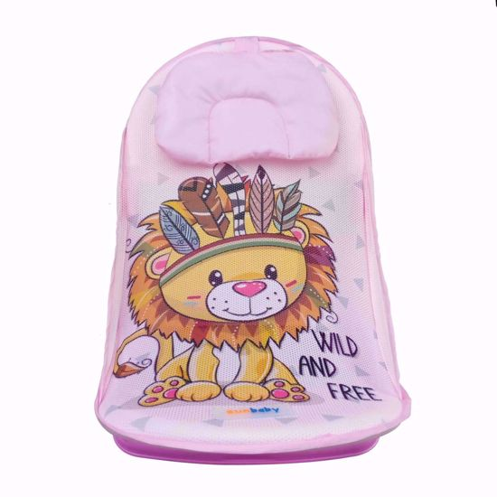 Baby Bather Lion