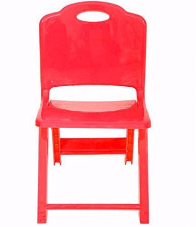Picture for category Folding Chair