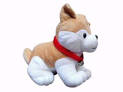 Dog Brown - 25 Cm
