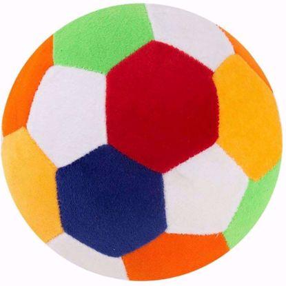 Football 25 Cm