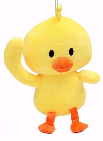 Cutie Duck Soft Toy- Yellow