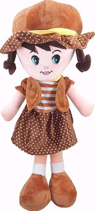 Picture of Windy Doll-Brown 60Cm