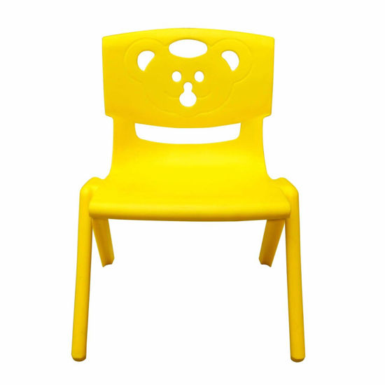 Baby Chair- Yellow
