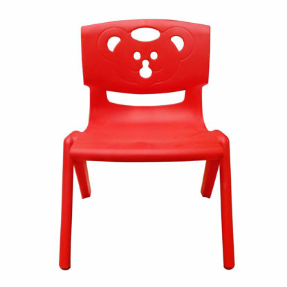 Baby chair - Red