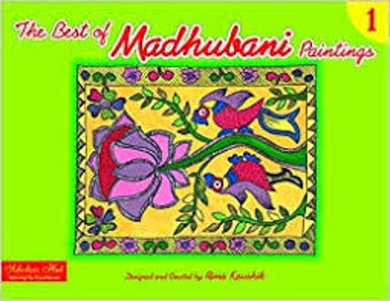 Picture of Best of Madhubani Paintings-Vol 1